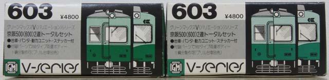 50DSC06985.jpg