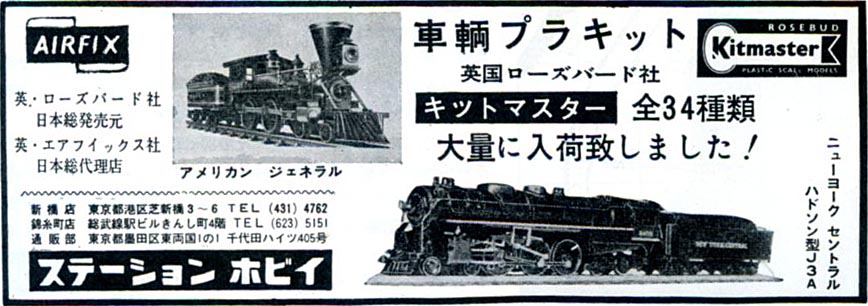 TMS1963-04 p235